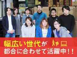 株式会社shoichi西成新倉庫
