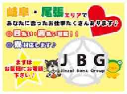 株式会社人材Bank勤務地関市東田原