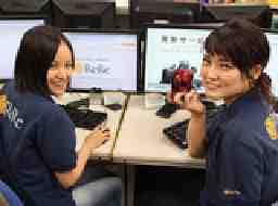 株式会社マーケットエンタープライズ横浜リユースセンター