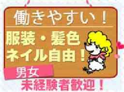 株式会社エスプールヒューマンソリューションズ関西支店