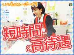 コープ鎌谷店