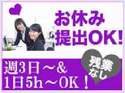 株式会社エスプールヒューマンソリューションズ沖縄支店