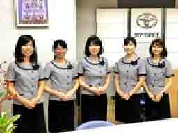鹿児島トヨペット株式会社姶良店