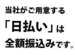 株式会社パットコーポレーション勤務地流通センター駅周辺No60