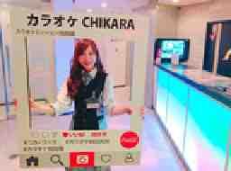 カラオケCHIKARA国府宮店