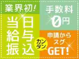 株式会社エントリー新宿1