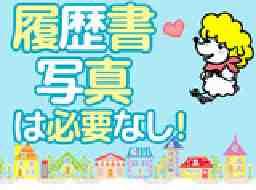 株式会社エスプールヒューマンソリューションズ関西支店勤務地三ノ宮