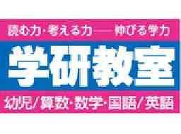 株式会社学研エデュケーショナル九州支社