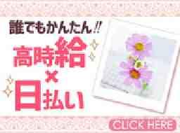 株セントメディアCO事業部東新宿支店