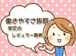 株式会社南九州ファミリーマート