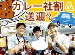 カレーハウスCoCo壱番屋小樽有幌町店
