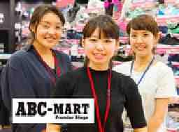 ABCMARTプレミアステージ上大岡京急百貨店2192