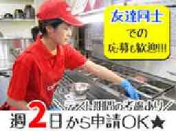 シカゴピザ柳井店10074