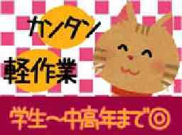 アイ・ビー・エス・アウトソーシング株式会社姫宮サテライトオフィス姫2