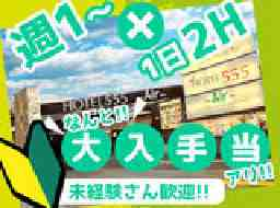 HOTEL555Air山形店