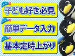 臨海セミナーESC高校受験科南浦和校