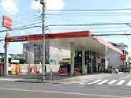 ENEOS宇喜田町店有限会社平林油店