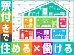 株式会社綜合キャリアオプション【1314CU0902G2657】