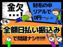 株式会社パットコーポレーション勤務地西台駅周辺No60