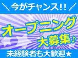 インプルーブ株式会社【お仕事No28M415C】