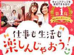 株式会社プロバイドジャパン