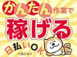 SGフィルダー株式会社行橋エリアt4016001