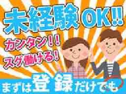 日本創研株式会社久留米支店