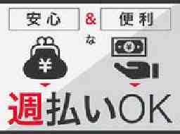 株式会社綜合キャリアオプション【0302CU0203GA11】