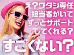 株式会社綜合キャリアオプション【1001CU0628GA10】