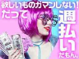 株式会社綜合キャリアオプション【0403CU0802GA3】