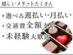 株式会社トライ・アットリソースCPS2北新地駅(大阪)
