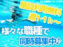 ミナトスポーツクラブ天王台