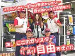 エネクス石油販売西日本株式会社宝塚SS