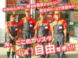 エネクス石油販売西日本株式会社神明SS