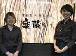 楽蔵うたげ新横浜店mn3580