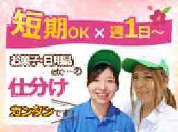 吉川運輸株式会社岩出営業所