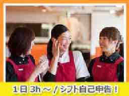 焼肉レストラン安楽亭八王子椚田店3022