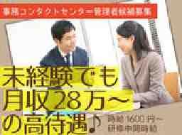 株式会社トライバルユニット東京支社