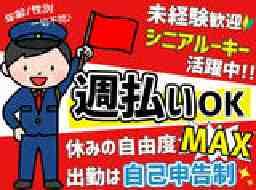 株式会社ケイビ(勤務地ボートレース宮島)