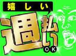 株式会社綜合キャリアオプション【1314CU0708G971】