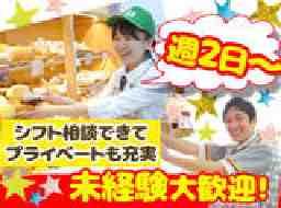 ニューヤマザキデイリーストア御成門タワー店