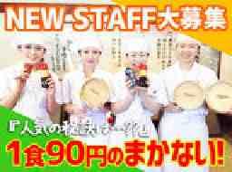 丸亀製麺呉広店【110471】