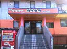 ココカラ都城店