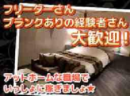 HOTELLOTUSオリエンタル京都店