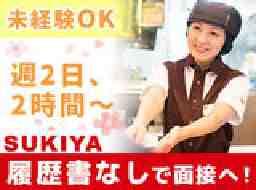 すき家4号福島伊達店