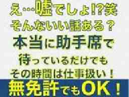 株式会社パルライン横浜南営業所031