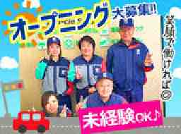 コスモ石油セルフステーション渋川(仮)10月OPEN予定