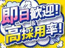 株式会社綜合キャリアオプション【1314CU1125G1841】