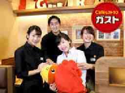 ガスト弘前城東店012760