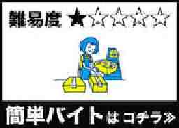 SGフィルダー株式会社総合運動公園エリアt3027001